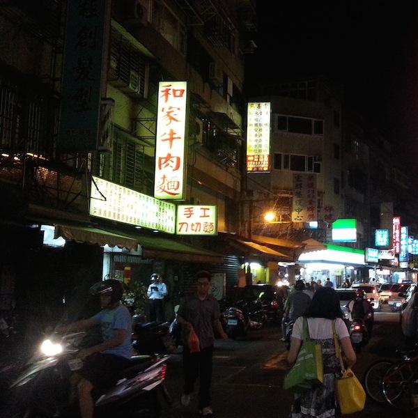 台湾のレストラン(小吃店)での注文の仕方