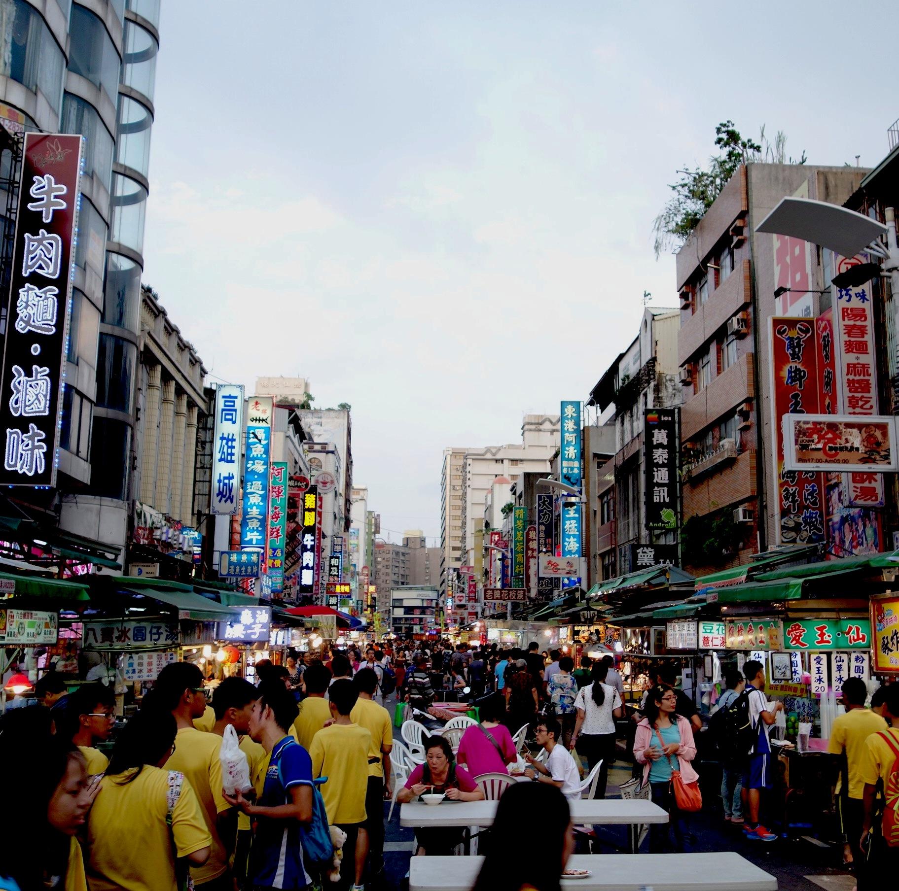 台湾高雄で行くべき9のおすすめ観光スポット