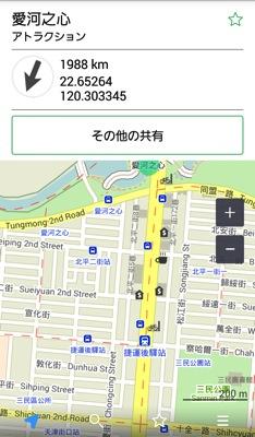MAPS.ME10