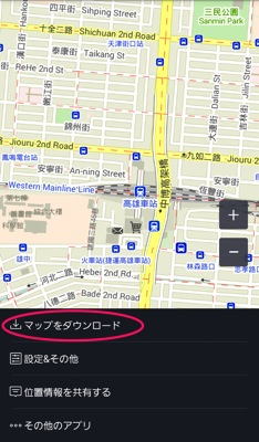 MAPS.ME4