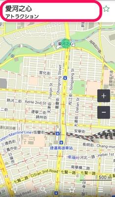 MAPS.ME9