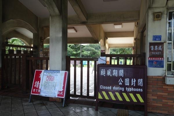 鵝鑾鼻公園(がらんびこうえん)2