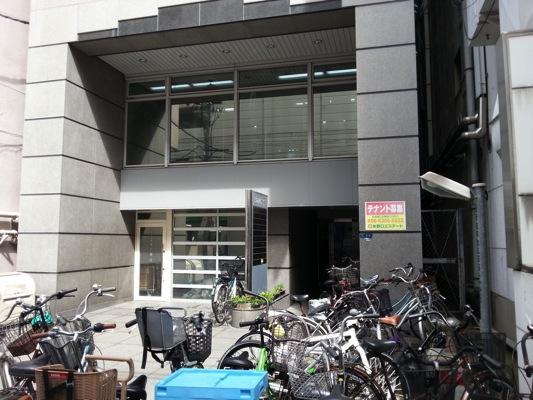 大阪インドビザ申請センター