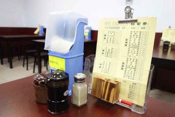 台湾レストラン2