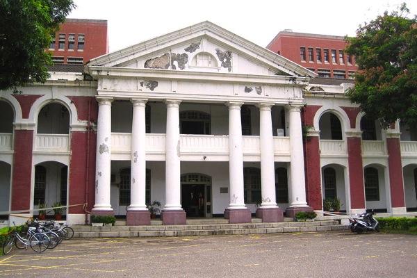 台湾成功大学1