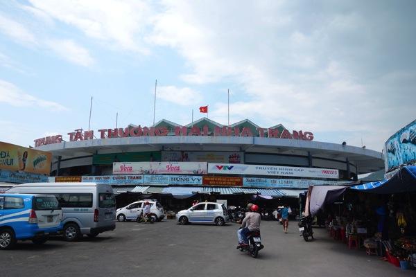 ニャチャンのダム市場1