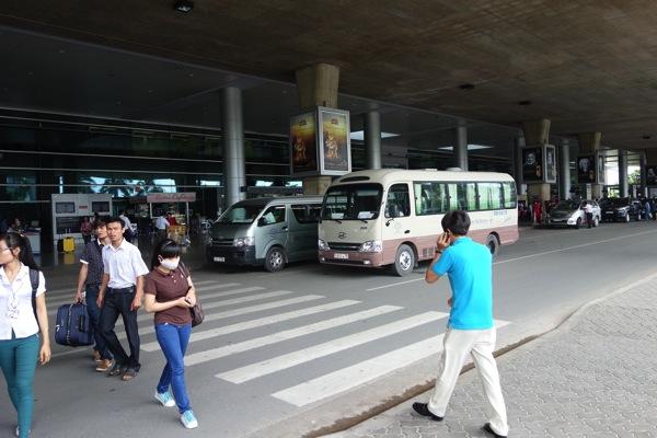 ベトナム空港1