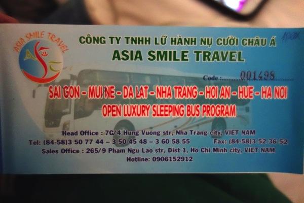 ベトナムバスチケット