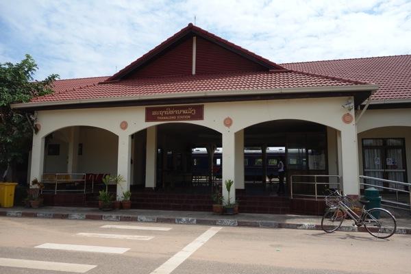 タナレン駅