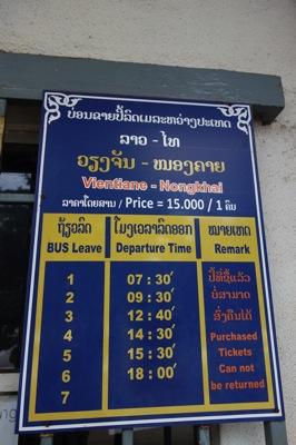 ノンカイ行きバスの時刻表と価格