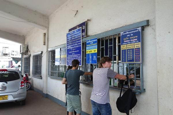 バスの切符売場