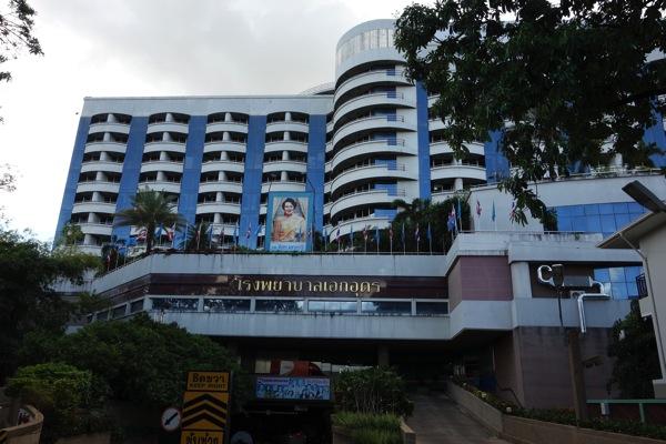 エイク•ウドン病院(Ek Udon Hospital)