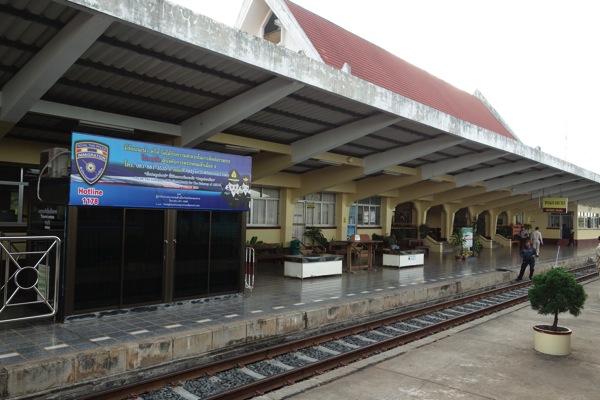 ノンカイ駅
