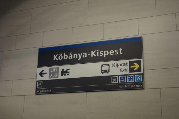 Kőbánya - Kispest駅1