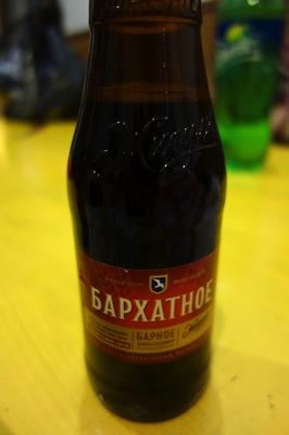 ロシアのビール7