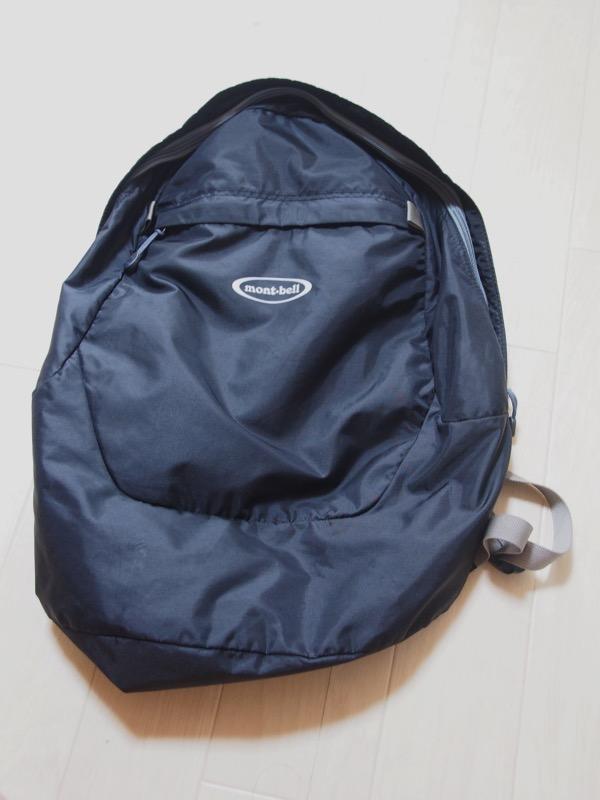 montbellpocketabledaypack1