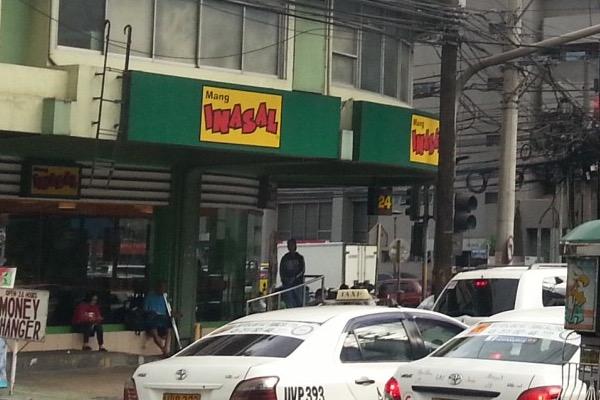 philippinestabemono1