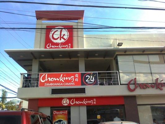 philippinestabemono5