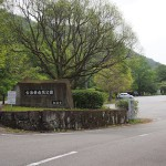 古法華自然公園キャンプ場(無料キャンプ場)