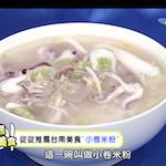 台湾テレビ番組が紹介する台南の15のおすすめ名物。