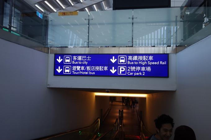 taoyuanairporttaipeiaccess3