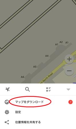 mapsme20152