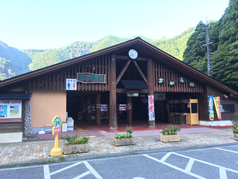 mikunikouentoba-camp