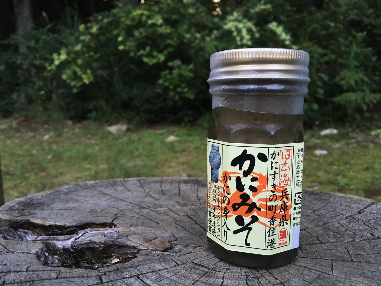 mikunikouentoba-camp212