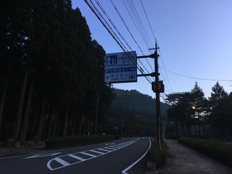 mikunikouentoba-camp213