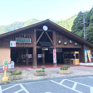 三国公園鳥羽キャンプ場(有料キャンプ場)