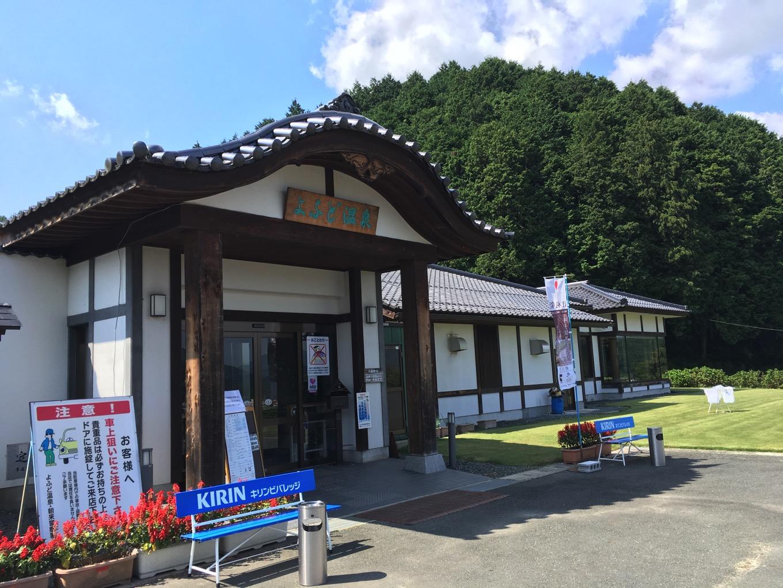mikunikoentoba-camp112