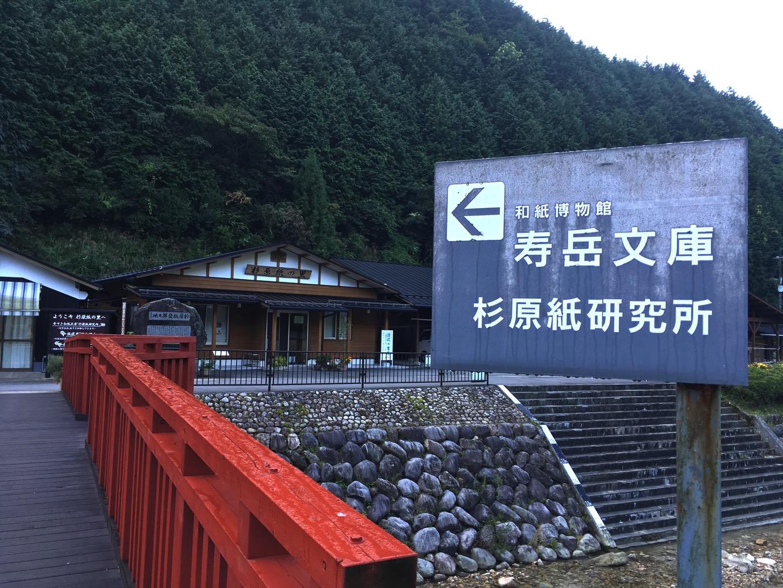 mikunikoentoba-camp18